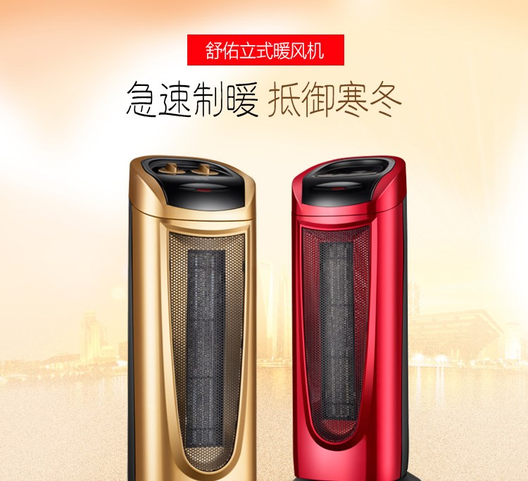 Mini air conditioner, electric heater, energy saving heater, small air heater, home bedroom, cold and warm