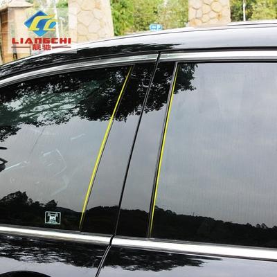 专用于八代九代雅阁改装车身装饰车窗中柱镜面贴改装饰条PC塑料贴