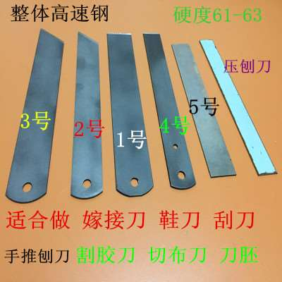 HSS old machine saw cutting blade blade cutter DIY grafting tool material shipping