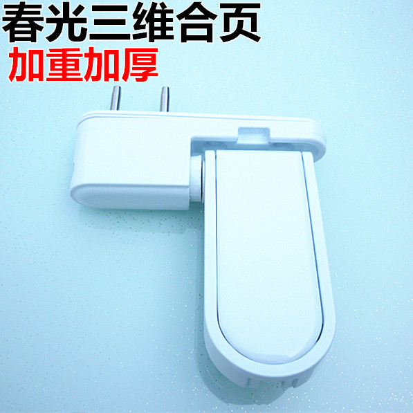 Three dimensional adjustable plastic steel door hinge plus heavy flat door hinge 3D luxurious door hinge