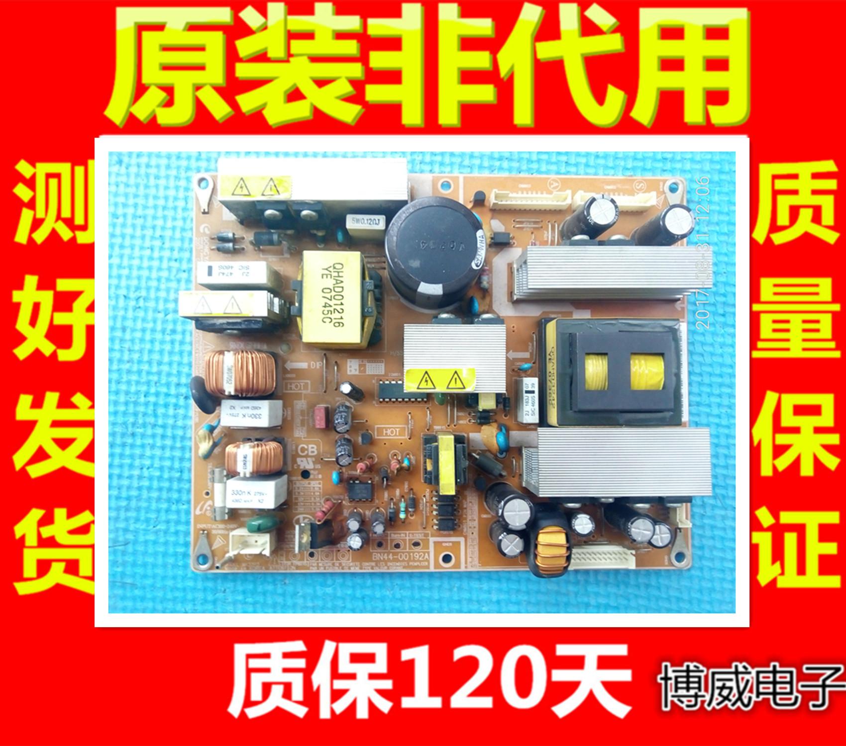Samsung LA32R81BA32 LCD plat de télévision d'une amplification de puissance haute tension à courant constant LY810 + la plaque de rétroéclairage