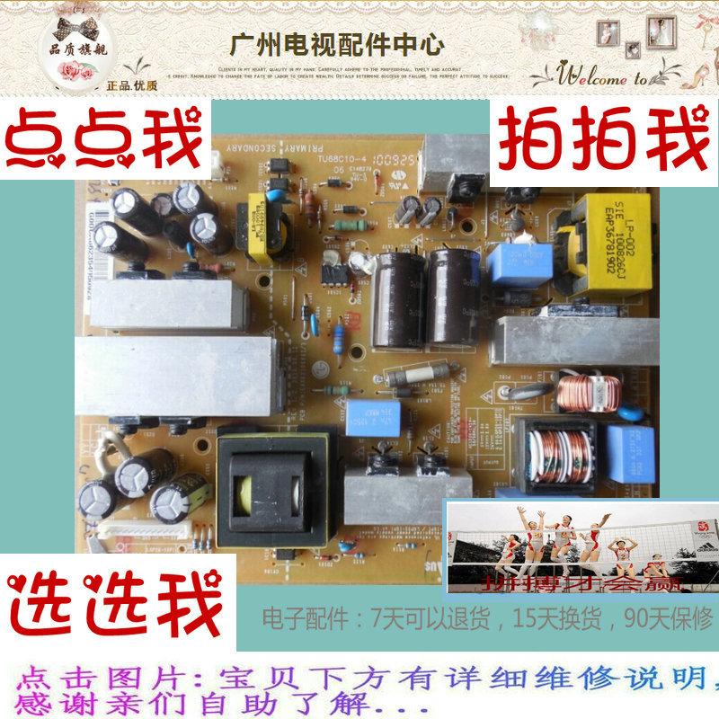 LG26LH20RC-TA26 LCD - fernseher Power Boost - hochdruck - hintergrundbeleuchtung konstantstrom - Vorstand LY2163+