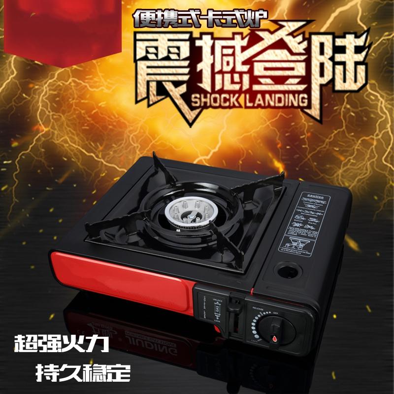 портативный кассетный плита Касс бытовой газ печи карты магнитные печи Корея поход пикник лесополоса газовая плита Хого