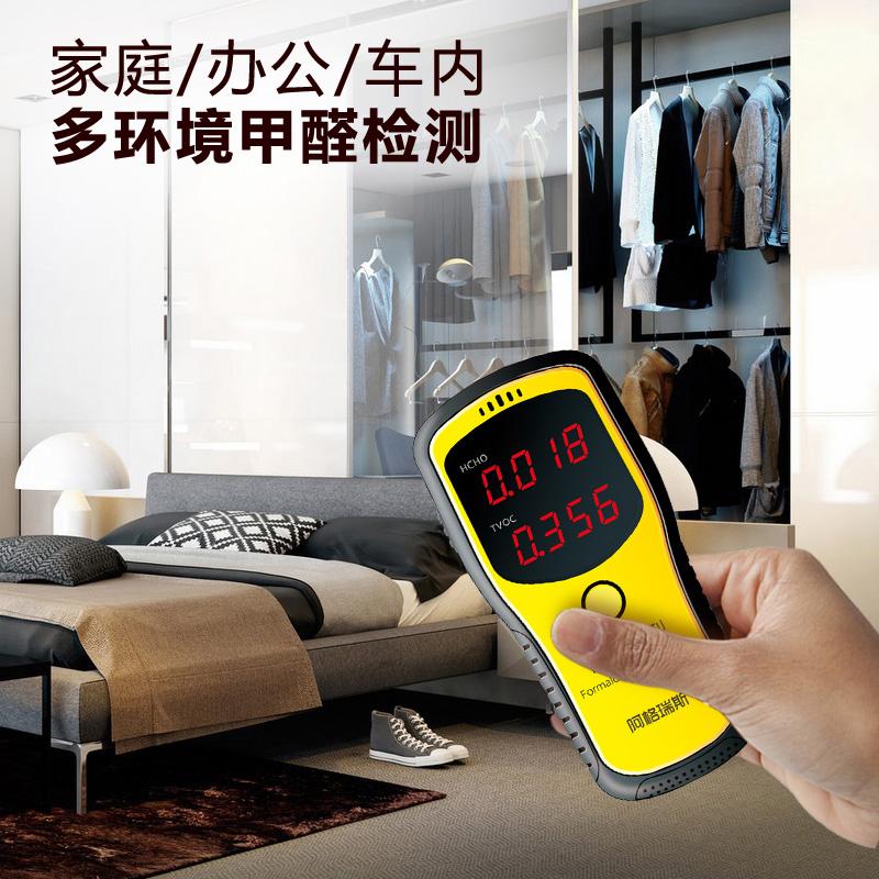 室内の空気のホルマリンのホルムアルデヒド検査器の家庭用テスト機器ボックス専門卓上温湿度計