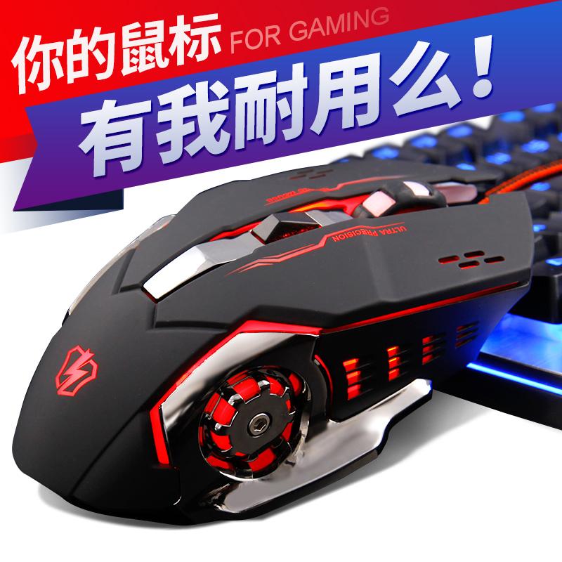 Carnet de jeu filaire vraiment toucher mécanique de couleurs du clavier et de la souris le casque costume trois - pièces