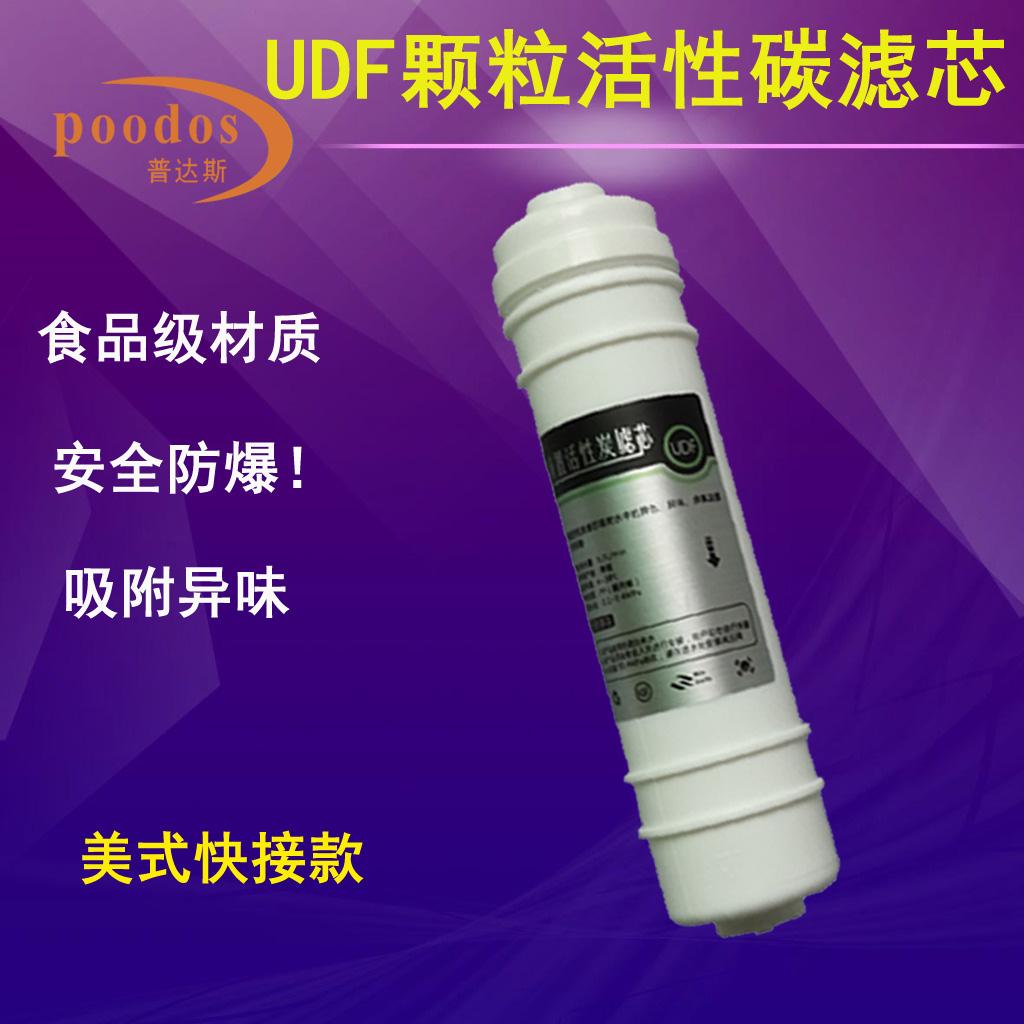 美のM 6フィルタ同型浄水器UDF粒状活性炭フィルタ浄水器汎用フィルタ