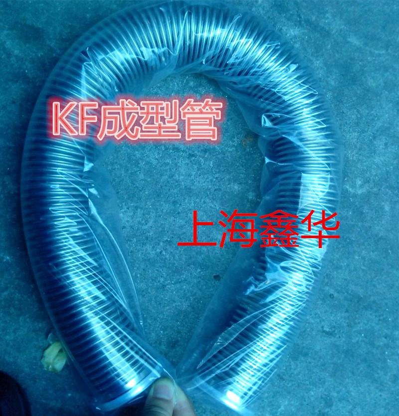 KF Bellows forman tubos de vacío KF50-1000MM bridas de acero inoxidable con manguera