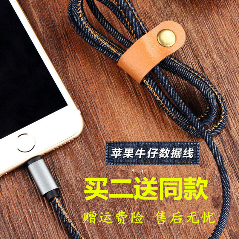 Apple data line iphone6 charger iPad single head se mobile phone 6S flat 5S short air2 fast charge mini5
