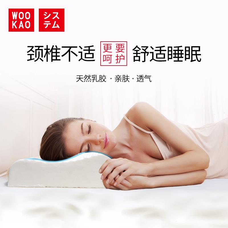 純ラテックス枕枕児童頸椎シングルシリカゲル護首成人ゴム低枕枕