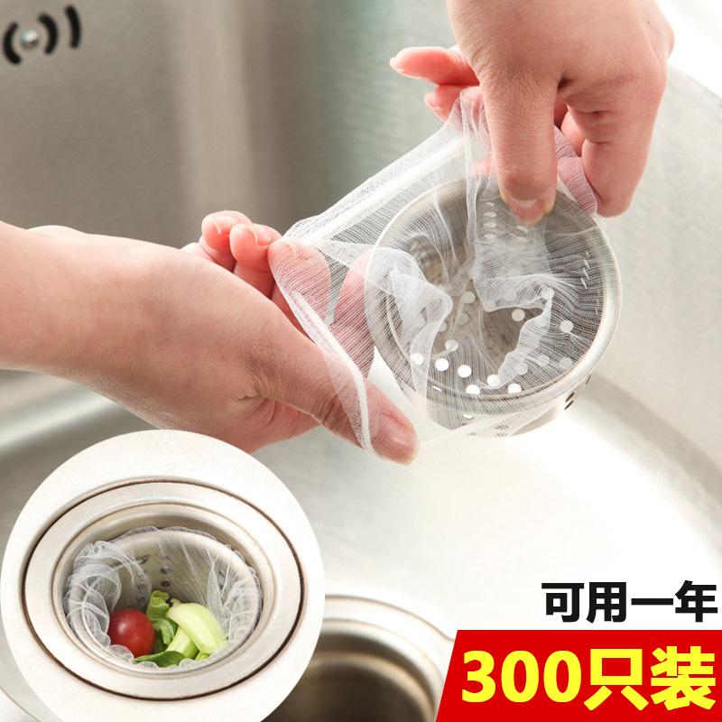 炊事場の水槽池フィルターは料理を洗って流しの殘りかす地漏下水道漏水口フィルター300羽
