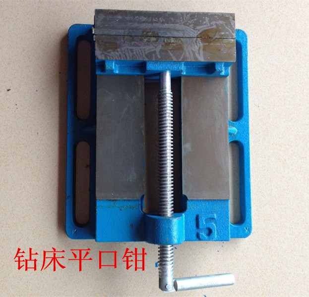Vise vise vise clamp simple drilling machine woodworking bench drilling machine Vises