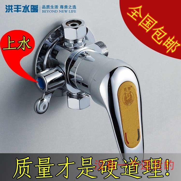 La tendencia de mezclar agua caliente con agua con el grifo de la ducha ducha de agua caliente y fría a temperatura
