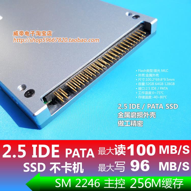Der schnellste Weg 2.5IDE64GSSD MLC partikel Solid State disk Cache - trimm 256mb notebook