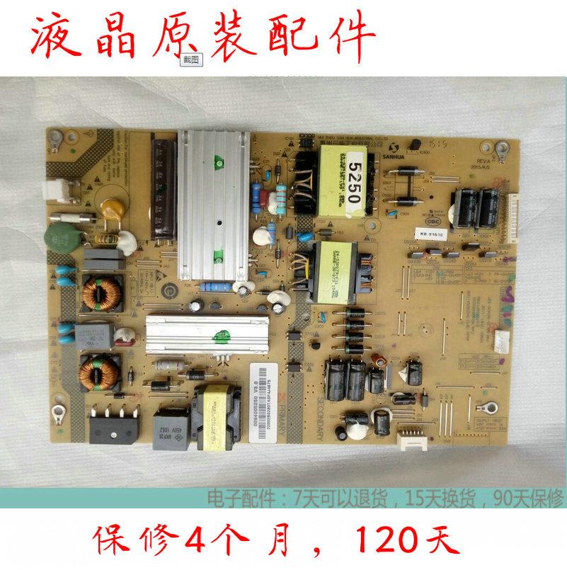 48 pouces LCD TV Haier principale d'alimentation LH48M6000 écran haute pression une plaque de noyau BBY184