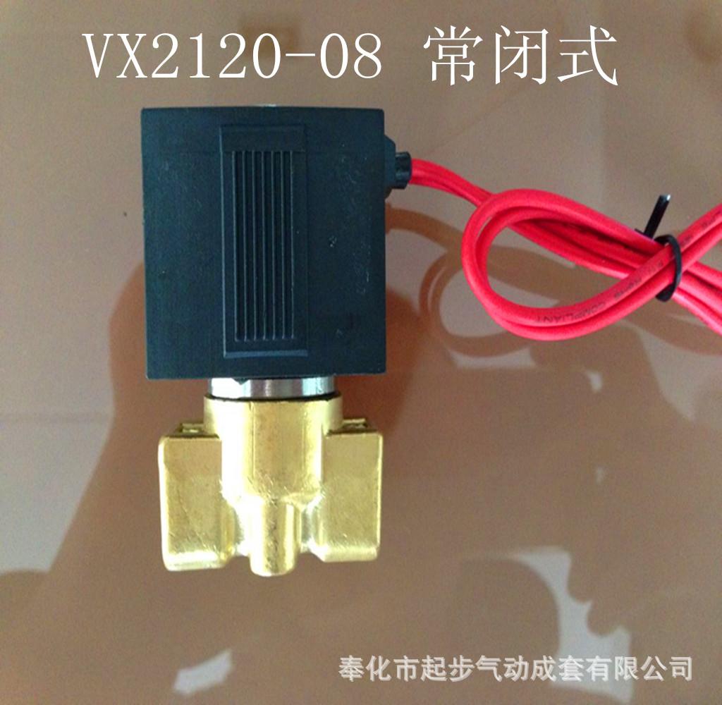 VX2120-08SMC de acción directa de la segunda válvula de presión: 0-1.0Mpa2 calibre