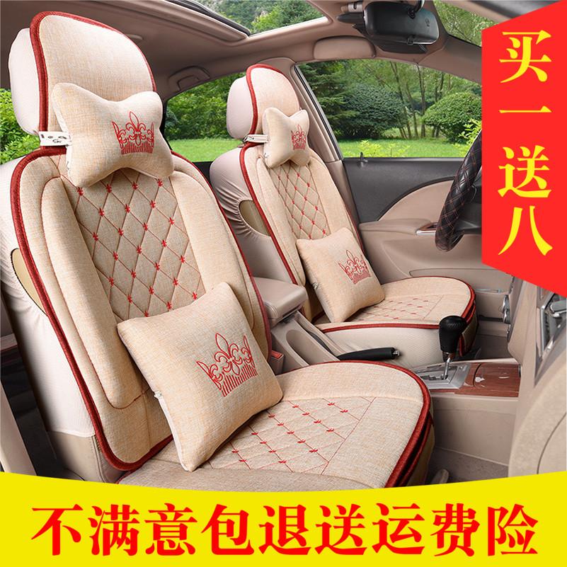 汽车座套全包亚麻布艺加厚夏季四季透气通用坐套坐垫车内座垫装饰