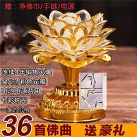 Light LED lamp headlights before the Buddha for the Buddha Buddhist supplies soon God light lotus lamp for temple