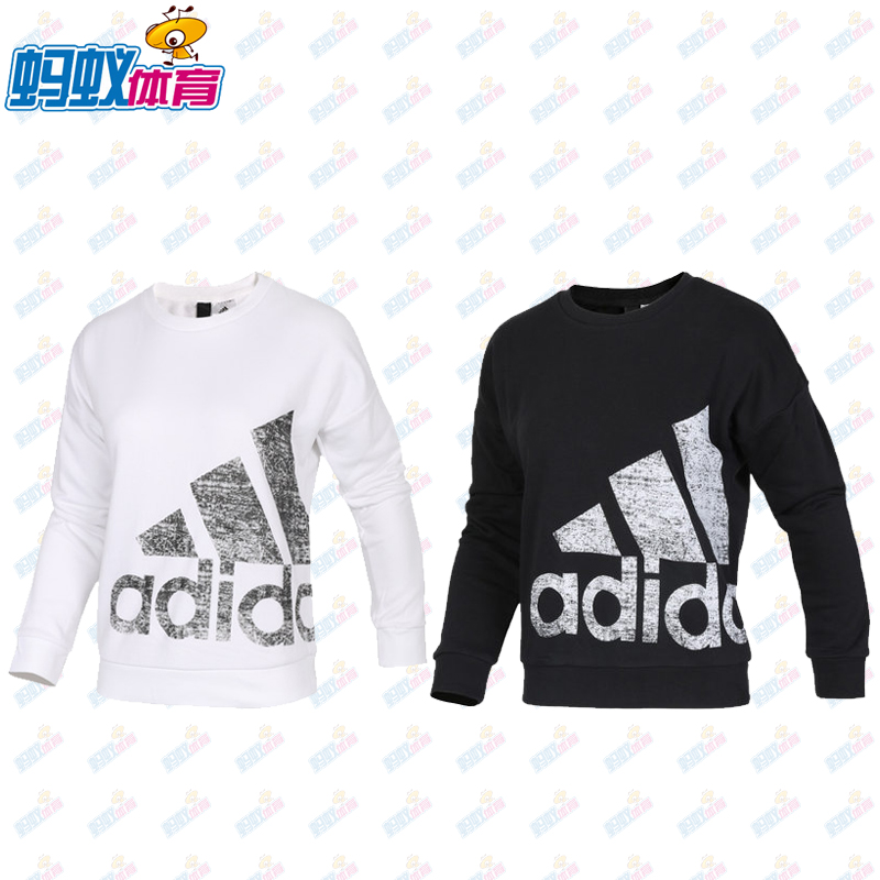 Adidas 2017 new winter women's sports leisure T-shirt fleece CF3759CF3775