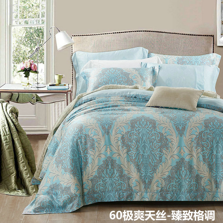 The new spring and summer 60 very cool silk Lyocell fiber four piece counter fitted sheet quality Zhenzhi style