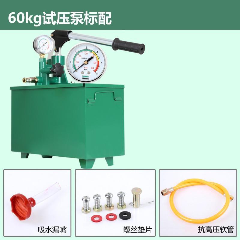 ручной насос испытания Дип водопровод играть компрессор гидравлическое испытание трубопроводов для пресечения утечки документов теплый насос давление насоса