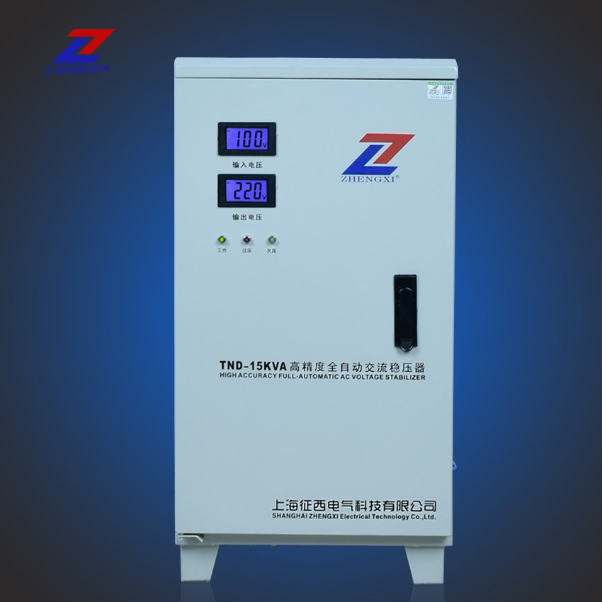Full automatic voltage regulator, home 15000W ultra low voltage 80V regulator, air conditioner computer 15KW package