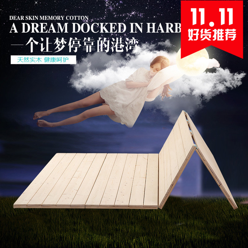 Hard wood wooden mattress folding bed 1.5 meters 1.8 meters row skeleton 1.2 tatami bed frame can be customized