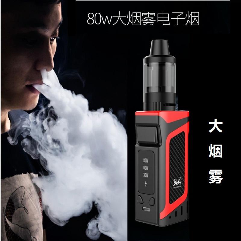 оригинальные электронная сигарета супер дым пара дым костюм 80w большой мощности крупных смог бросить курить