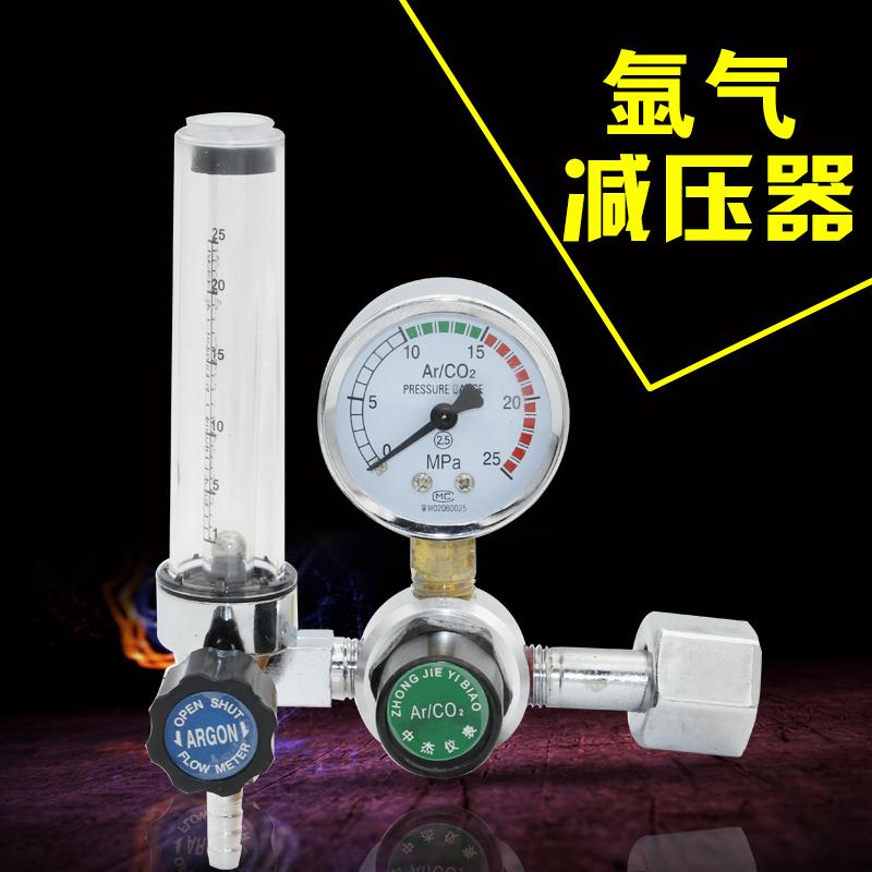 Manómetro de presión la válvula de alivio de presión tabla de argón gas argón dióxido de carbono fuelle con válvula de alivio de presión