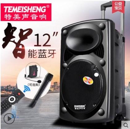 Der Square dance - sound bis 2017 hochleistungs - tragbare 12 - Zoll - lautsprecher für Outdoor - Handy zu ziehen.