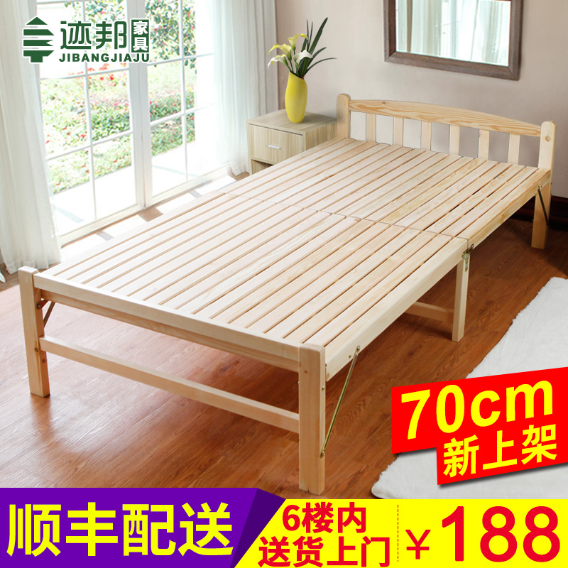 The bamboo bed folding bed double simple household lunch nap wood plate adult marching wire bamboo bed