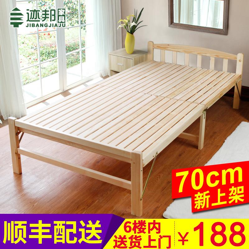 Bambus - gäste - Bett doppelzimmer