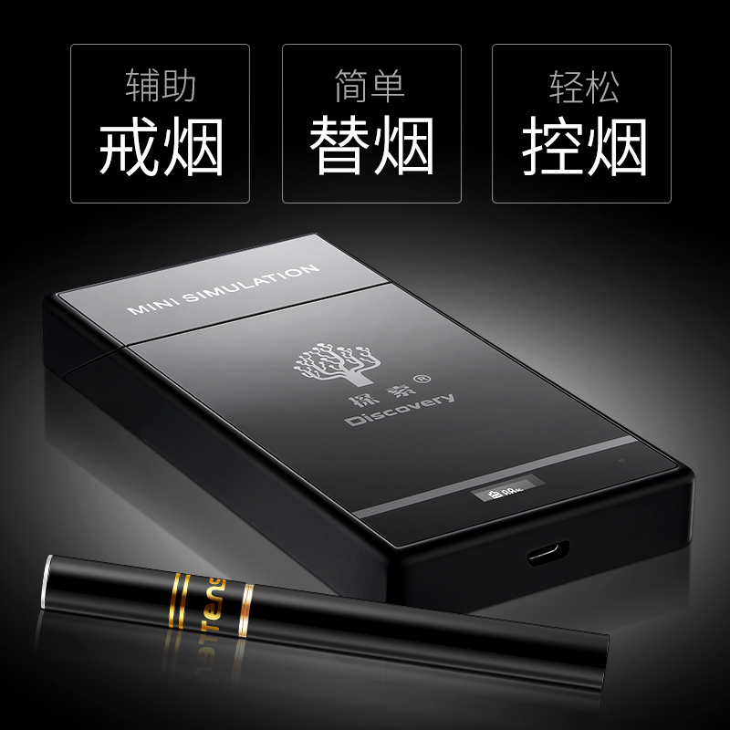Electronic smoke temperature control pressure regulating box for high-power steam cigarette smoking cessation products