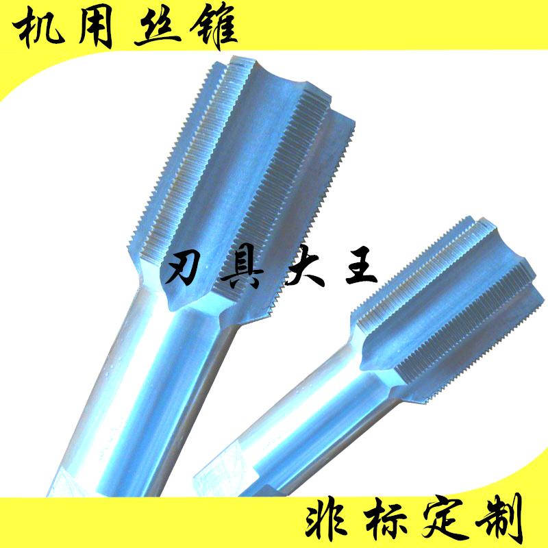Tap tap 21/2-4UNC21/2-6UN21/2-8UN American Standard in manufacturing machine