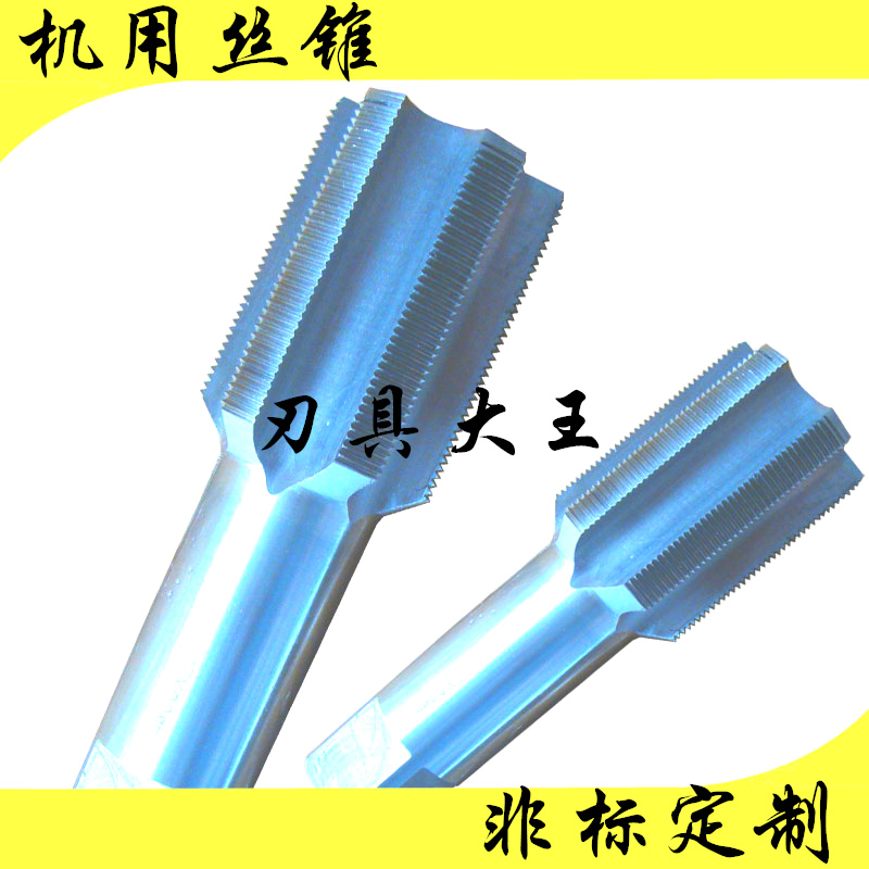American Standard American machine tap tap 23/8-6UN23/8-8UN23/8-12UN non standard