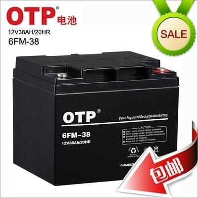 OTP蓄電池12V38AHOTP蓄電池6FM-38UPS不間断電源電気代購品