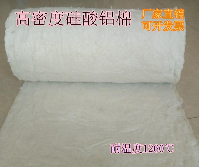 Matériau d'isolation phonique d'épaississement de coton sans plaque d'isolation thermique, matériau ignifuge exempt d'amiante, l'amiante de fibres à haute température de la cuisine de toit