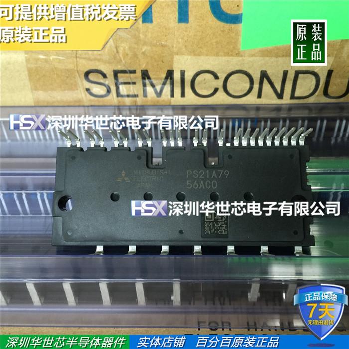 Ps22a73 - mod ipm 1200v 10a large dip