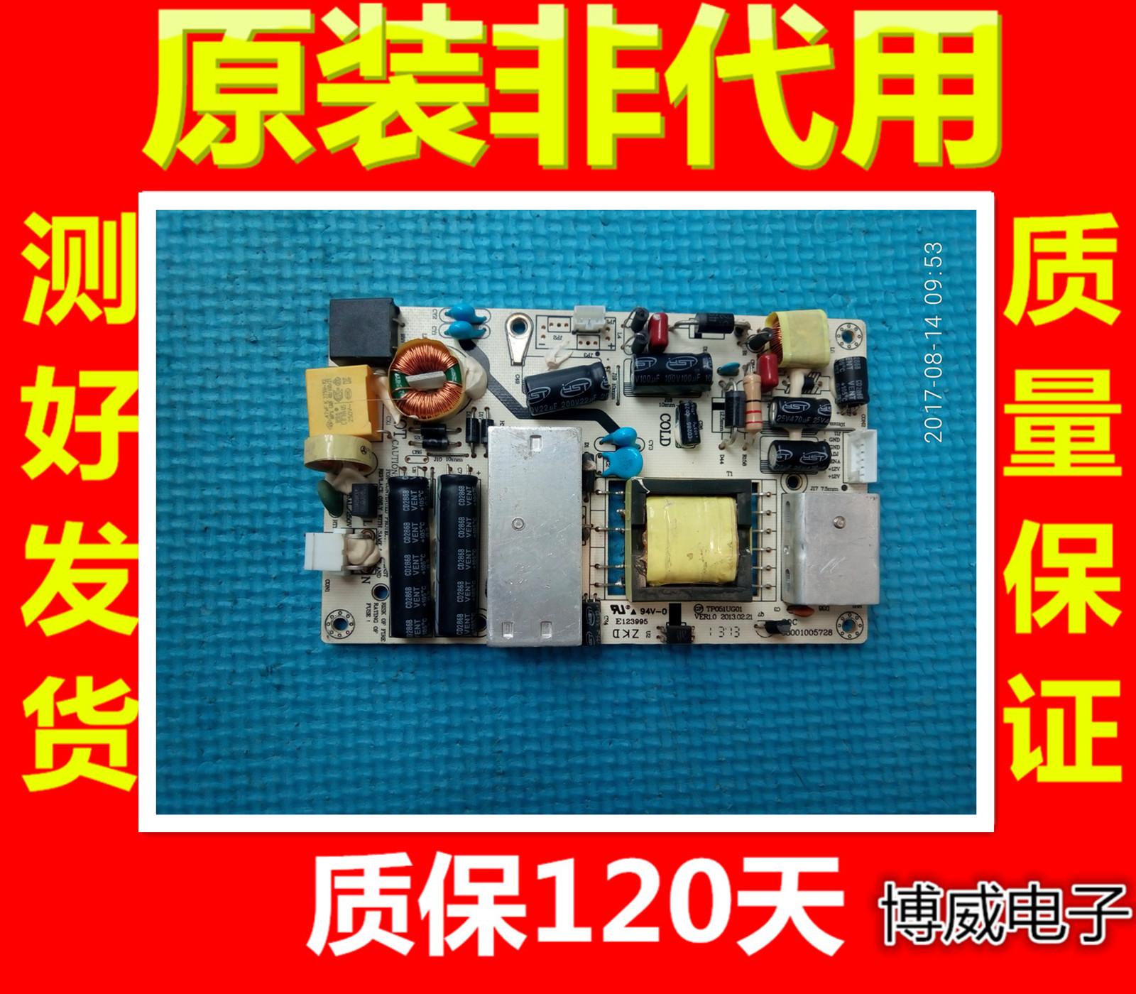 Tongfangpc LE-32TL260032 - Zoll - LCD - TV + Power Boost - hochdruck - platten my2169