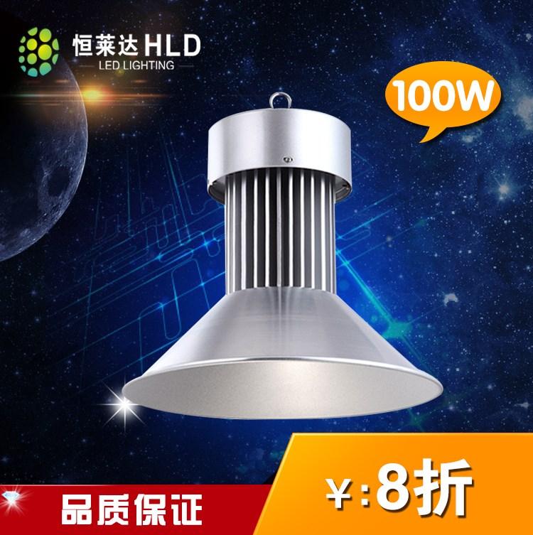 المشروع مخصص الصمام عالية الطاقة الصمام مصباح التعدين واقية من الانفجار 50-200W توفير الطاقة وحماية البيئة
