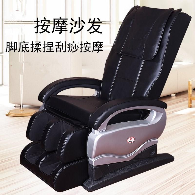 celo telo vretenca massager večnamensko stol vibrator gnetenje na ramenih in vratu akupunkturne točke pasu domače.