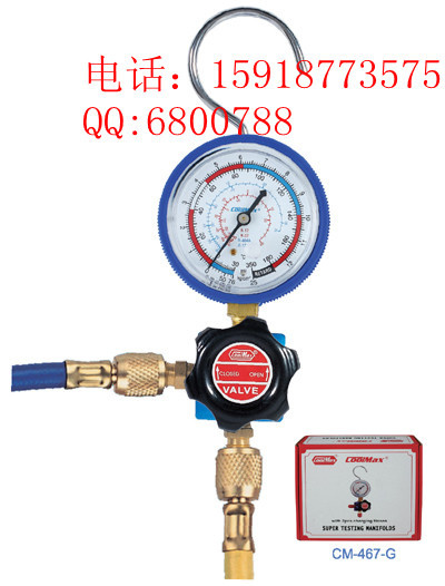 Taiwan gemei refrigerant piping pressure gauge / table CM-467G-R12/R22 snow pressure gauge / liquid meter