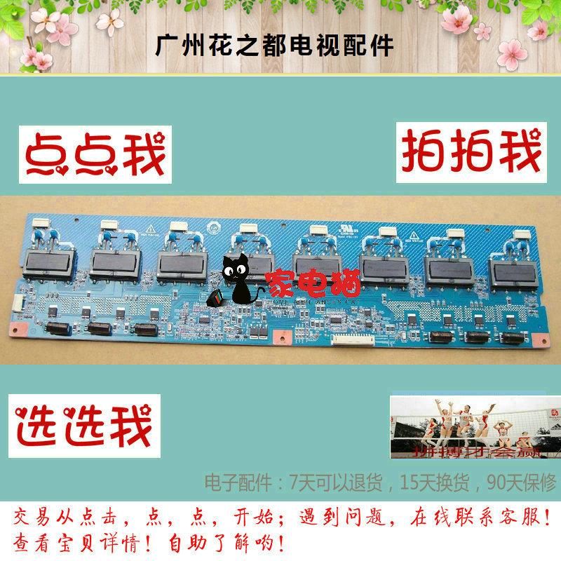 Samsung LA37S81BX37 pouces de télévision à écran plat à cristaux liquides montée de pression d'alimentation à courant constant LFC567 de plaque de rétroéclairage