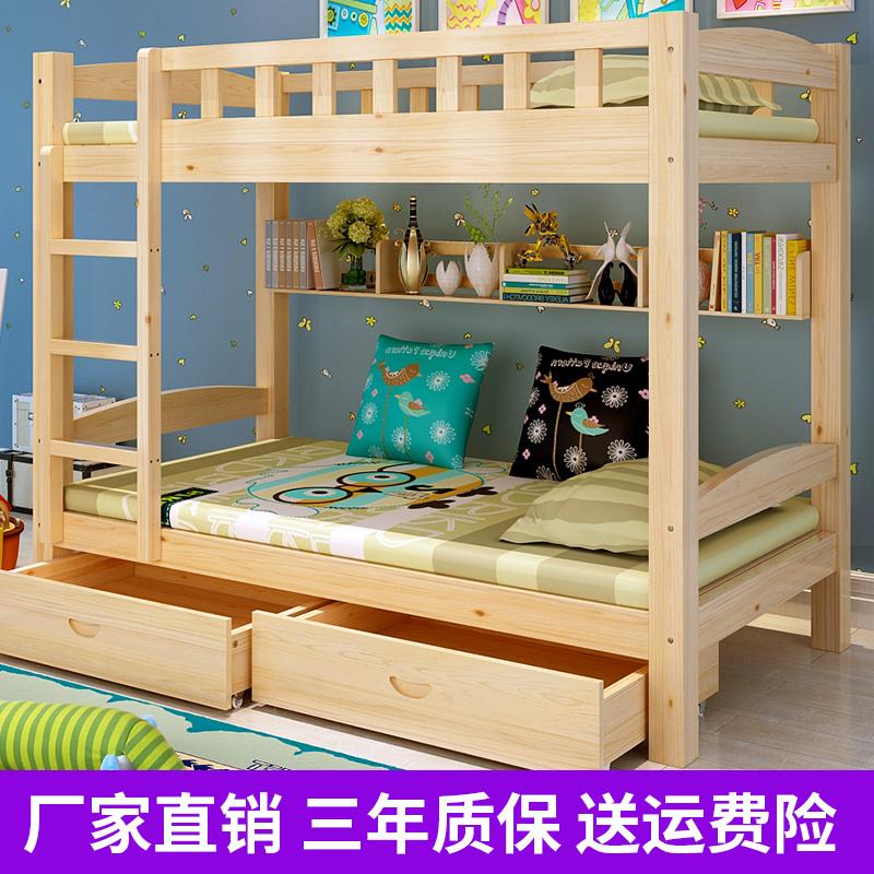 высота постели детей деревянные кровати под прилавок материнской кровати повышенной кровать два слоя на двухъярусной кровати двухъярусные кровати в общежитии кровати