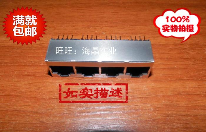 1x4RJ45 presa di 4 e di interfacce di Rete con la lampada non schegge non con connettore I Piedi con scudo di 180 Gradi