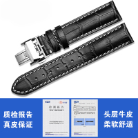 Apply the Longines m male leather watch band watch strap accessories flag Watch Strap female 20mm21 small butterfly