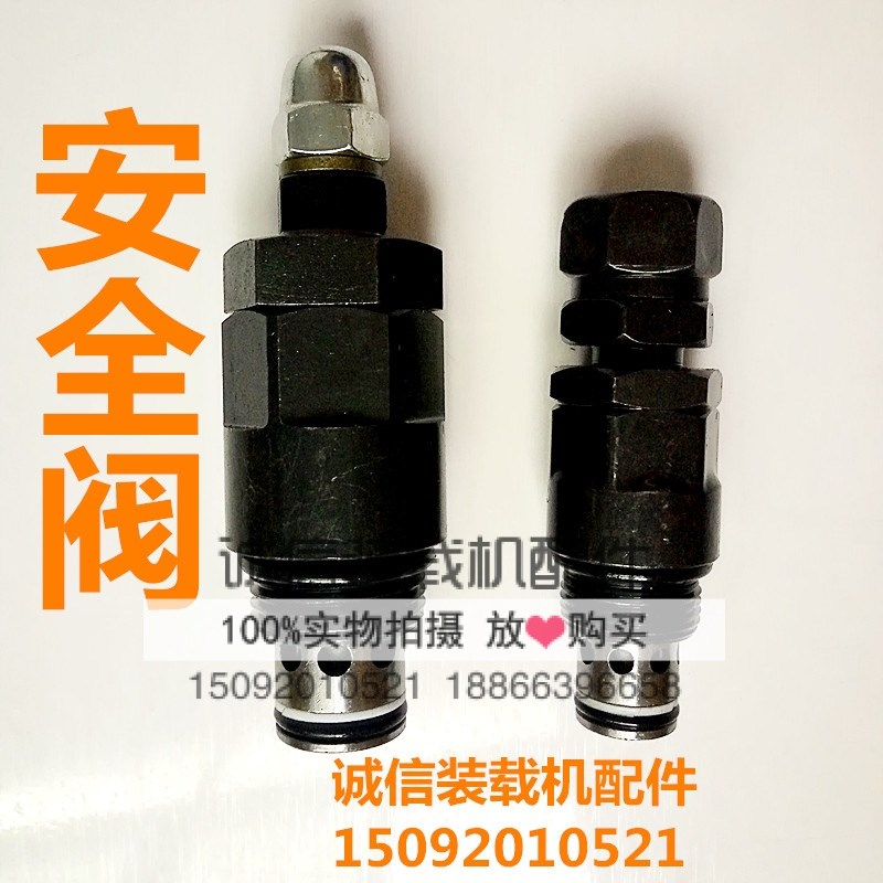Small truck, small loader fittings, distributor, operation valve, multi valve control valve, pressure relief valve, pressure regulating valve