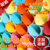 Soft paper color paper origami paper folding color color of children