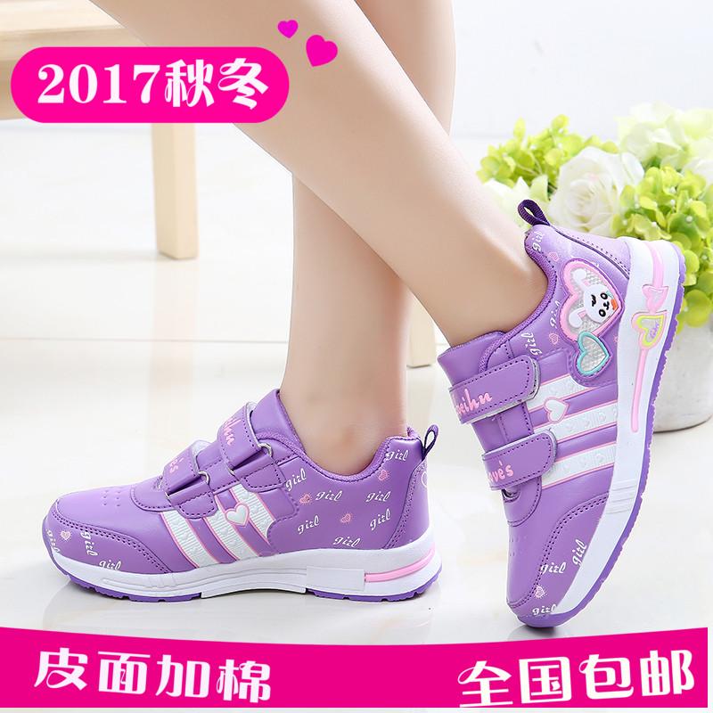 儿童鞋单鞋女童运动鞋网面休闲鞋 中大童女童跑步鞋旅游鞋子 防滑