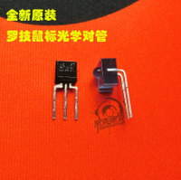 Brand new original Logitech roller optical encoder mouse for tube repair accessories suitable for G1 MX518, etc.