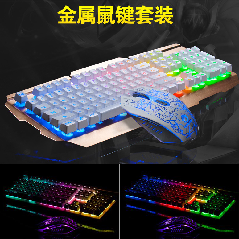 The post race package machinery feel increase color backlight desktop computer one game gaming mouse and keyboard